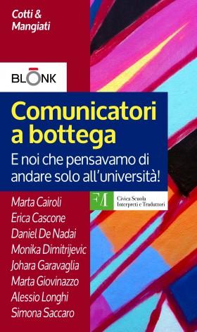 Comunicatori a bottega-2-Alta
