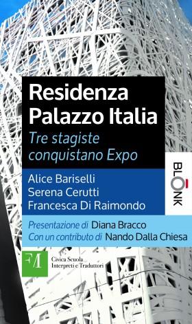 Residenza Palazzo Italia-2a